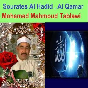 Sourates Al Hadid, Al Qamar (Quran - Coran - Islam)