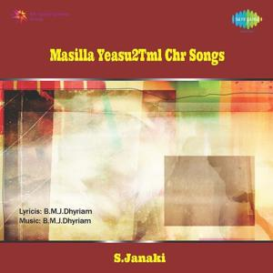 Masilla Yeasu - Vol- 2