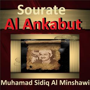 Sourate Al Ankabut (Quran - Coran - Islam)