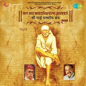 Shri Sai Satcharitra Granth - Vol 8
