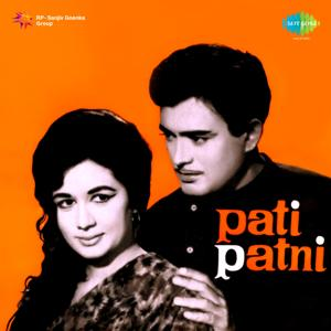 Pati Patni (Original Motion Picture Soundtrack)