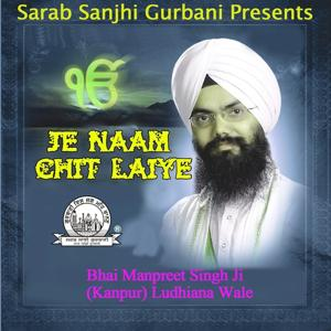 Je Naam Chit Laiye