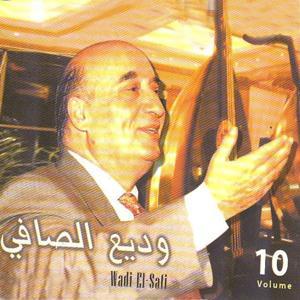 Wadi El Safi, Vol. 10