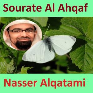Sourate Al Ahqaf (Quran - Coran - Islam)