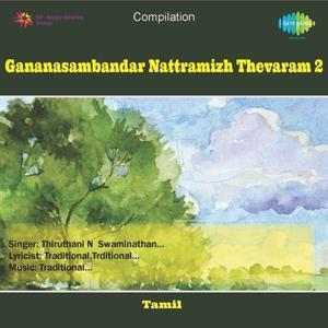 Gnanasambandar Nattramizh Thevaram