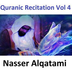 Quranic Recitation, Vol. 4 (Quran - Coran - Islam)