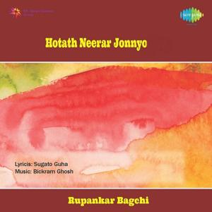 Hotath Neerar Jonoyo (Original Motion Picture Soundtrack)