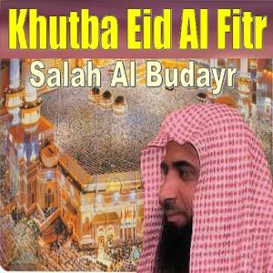 Khutba Eid Al Fitr (Quran - Coran - Islam)