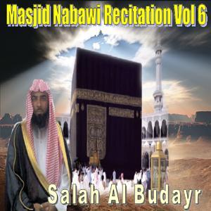 Masjid Nabawi Recitation, Vol. 6
