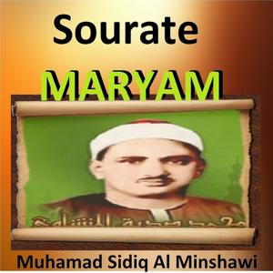 Sourate Maryam (Quran - Coran - Islam)