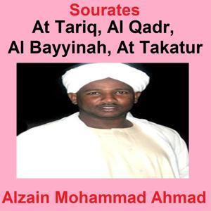 Sourates At Tariq, Al Qadr, Al Bayyinah, At Takatur