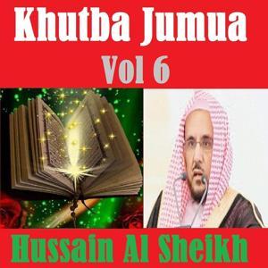 Khutba Jumua, Vol. 6 (Quran - Coran - Islam)