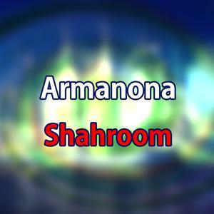 Armanona