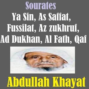 Sourates Ya Sin, As Saffat, Fussilat, Az Zukhruf, Ad Dukhan, Al Fath, Qaf (Quran - Coran - Islam)