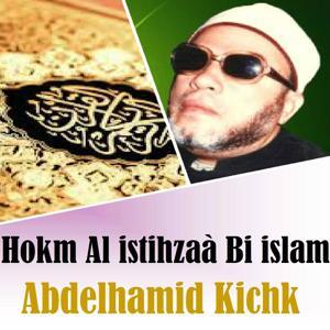 Hokm Al Istihzaà Bi Islam