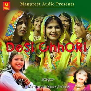 Desi Chhori