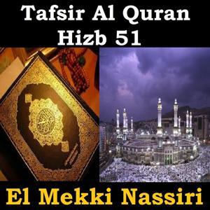 Tafsir Al Quran Hizb, Vol. 51
