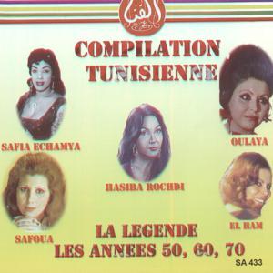 Les chanteuses tunisiennes : La légende des années 50, 60, 70