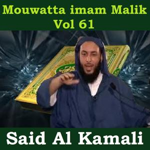 Mouwatta Imam Malik, Vol. 61
