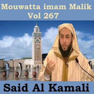 Mouwatta Imam Malik, Vol. 267