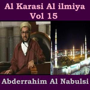Al Karasi Al Ilmiya, Vol. 15