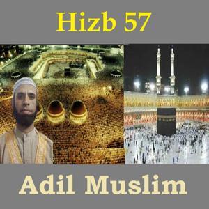 Hizb 57