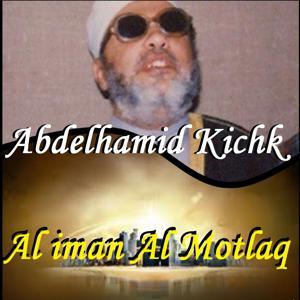 Al Iman Al Motlaq
