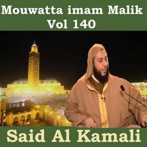 Mouwatta Imam Malik, Vol. 140