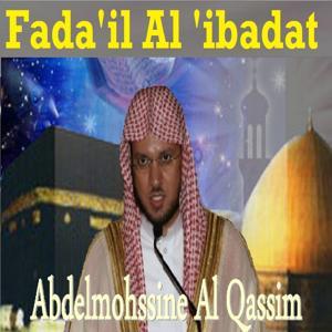 Fada'Il Al 'Ibadat