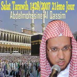 Salat Tarawih 1428-2007, 21e jour