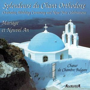 Splendeurs du Chant Orthodoxe - The Splendors of Orthodox Chant: Wedding Ceremony and New Year Celebrations