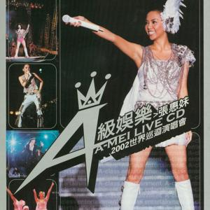 A Mei Supreme Entertainment World Concert in 2002 CD