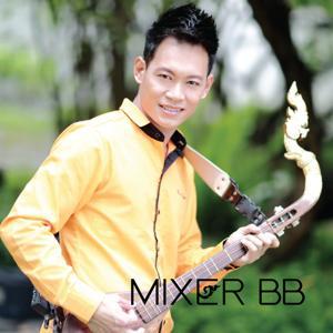 Khon Kie Forng