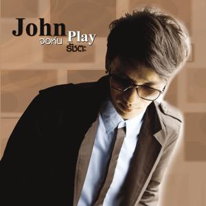 John Play