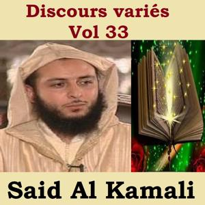 Discours variés, vol. 33