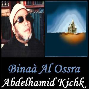 Binaà Al Ossra