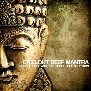 Chillout Deep Mantra