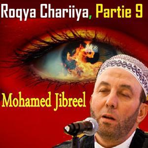 Roqya Chariiya, Vol. 9
