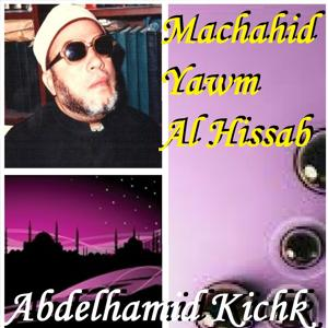 Machahid Yawm Al Hissab