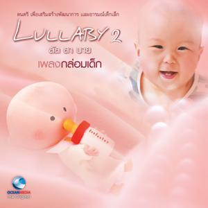 Lullaby เพลงกล่อมเด็ก, Vol. 2