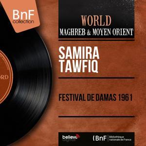 Festival de Damas 1961 (Mono Version)