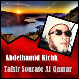 Tafsir Sourate Al Qamar