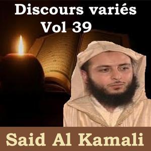 Discours variés, vol. 39