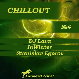 Chillout N.4