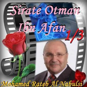 Sirate Otman Ibn Afan, Vol. 1