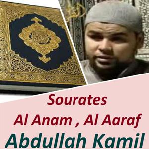 Sourates Al Anam, Al Aaraf