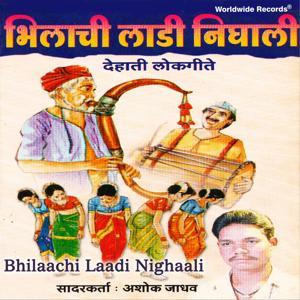 Bhilaachi Laadi Nighaali