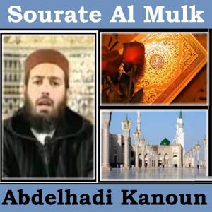 Sourate Al Mulk