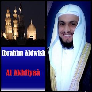 Al Akhfiyaà