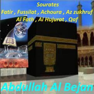 Sourates Fatir, Fussilat, Achoura, Az Zukhruf, Al Fath, Al Hujurat, Qaf